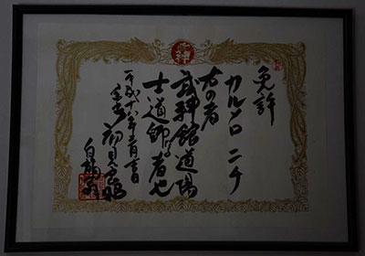 ShidoshiMenkyo2-(1)