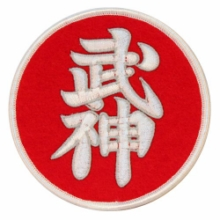 patch-bujinkan-kyu_MED